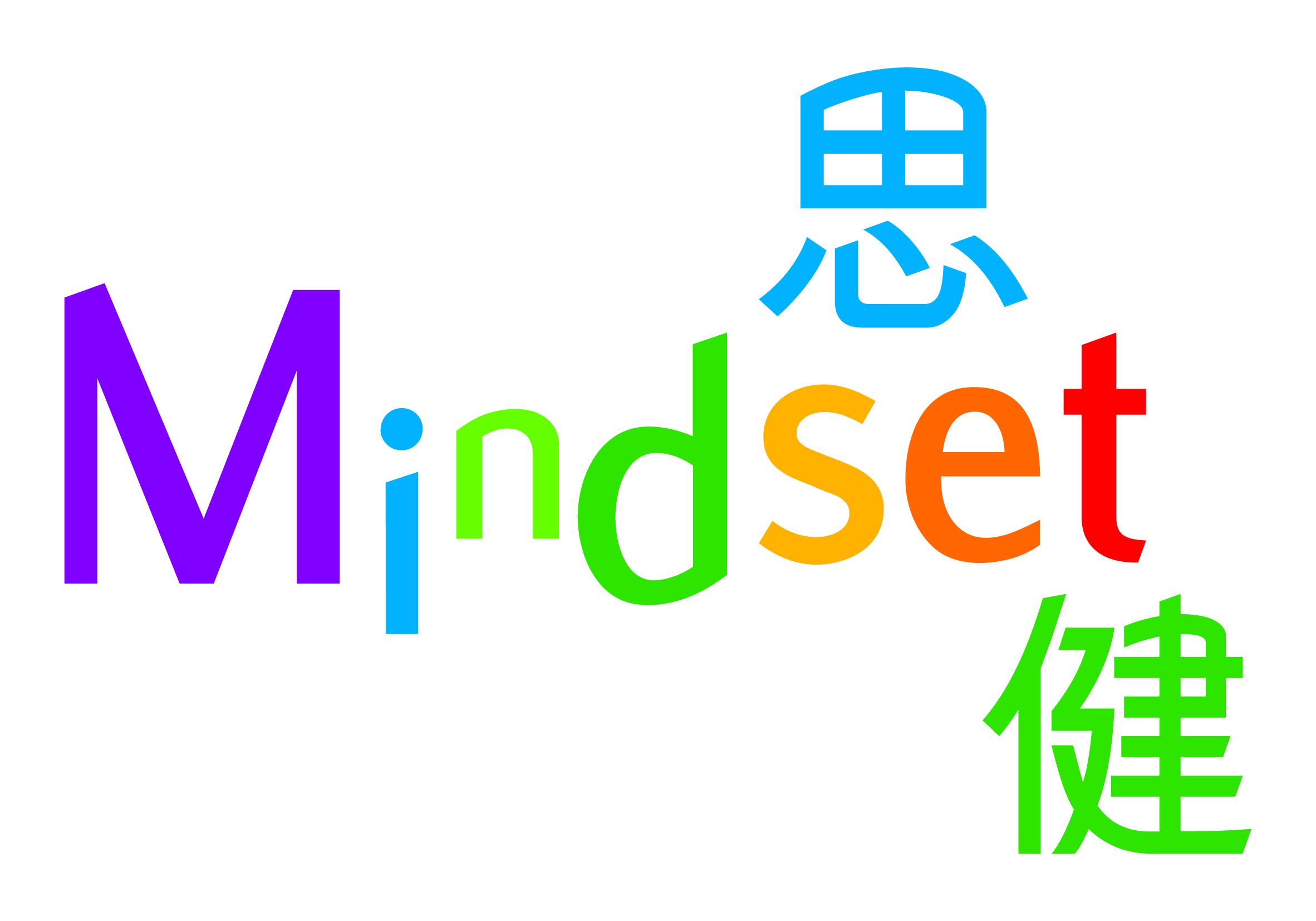 https://www.coolmindshk.com/wp-content/uploads/2020/08/MINDSET_Master-Logo_1911_4C.jpg